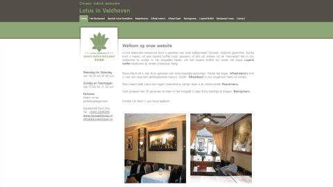 lotusveldhoven-480x270